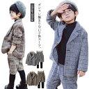スーツセット キッズ グレンチェック柄 スーツ 子供服 男の子 セットアップ フェイクレイヤード 重ね着風 フォーマル …