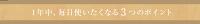 【楽天1位】腹巻レディースシルク腹巻高橋ミカ愛用マタニティ妊婦シルク日本製おしゃれインナーはらまきハラマキ女性冷え取り夏夏用絹腹帯マタニティー|妊活パジャマ薄手シルク腹巻き温活薄い腹巻き妊婦用冷えとり冷え対策暖かいあったか黒