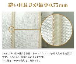 縫い目長さが最小0.75mm