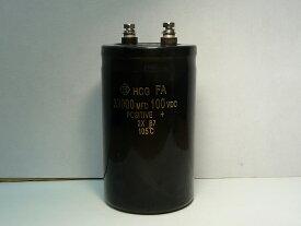未使用品 傷有り タジマ刺繍機などその他機械の電解コンデンサ 静電容量:33000uF 耐電圧:100v 最大温度: 105度 本体寸法:6.4x6.4x10.6cm 純重量:400g