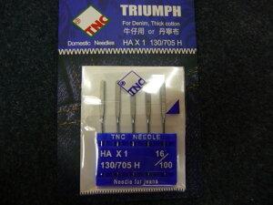 【新品】ha*1 家庭用ミシン針 ミシン針HAx1 1袋 16番 合計5本入り デニム 厚物用「針の幹部分の裏側は平らです。」