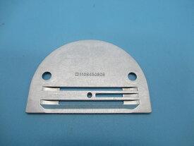 【新品】ジューキ JUKI純正品 DLU-5490型用 針板BパーツNO 1109-450-BOB  クリックポストで送料無料