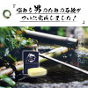 [設置的4] 柿子和凝結肥皂人的韌性 (100克)