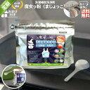 <定期購入> 魔女っ粉 洗濯補助洗浄剤 加齢臭用 (150g) 送料込【送料無料】