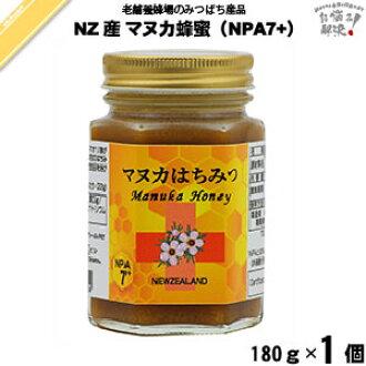 New Zealand of Manuka honey NPA 7 + / UMF 7 + equivalent (180 g) Helicobacter pylori bacteria New Zealand Manuka honey UMF Manuka honey Manuka Apiary Fujii