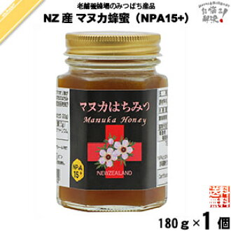 15 NPA New Zealand Manuka honey UMF 15 + / + equivalent (180 g) Helicobacter pylori bacteria New Zealand Manuka honey UMF Manuka honey Manuka Apiary Fujii