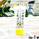 プロハーブ EMホワイトUVクリーム SPF25 PA++ 【おまけ付】 (30g) 【クーポン配布中】 プロハーブ化粧品 日焼け止め…