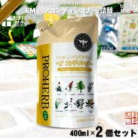 人気っぷりのリンスアマゾンジャパン