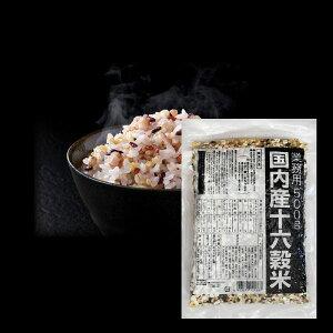 国内産十六穀米業務用(500g)雑穀雑穀米16穀米16こくまい国産美味しい送料込ポイント消化