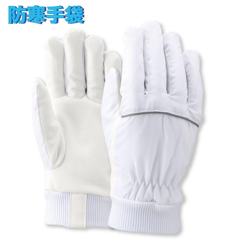 防寒手袋ホットグリップ HG-337 ホワイト 2セットで1000円ぽっきり メール便送料無料!