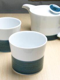 白山陶器 麻の糸フリーカップ インディゴ そば猪口 蕎麦猪口 コーヒーカップ 和食器 波佐見焼 北欧