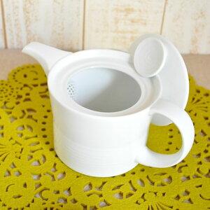 【白山陶器】ミストホワイトポット