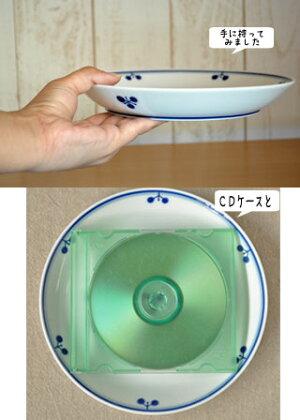 【白山陶器】ブルームプレートM取り皿