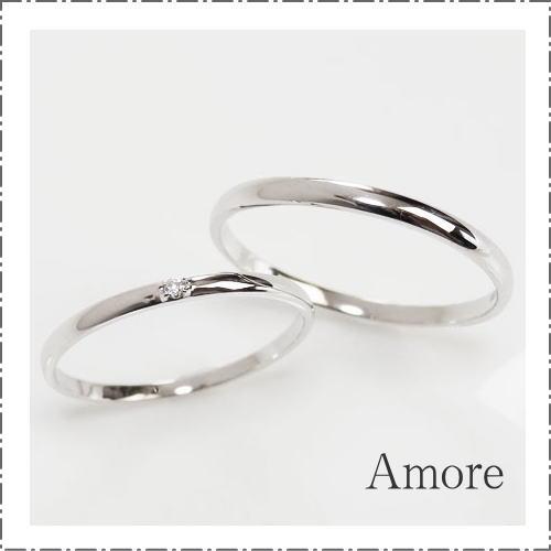 【amore-アモーレ-】マリッジリング 結婚指輪 Pt900 プラチナ900 地金 シンプル 2本セット 格安 激安 ダイヤ0.01カラット コウマル 甲丸