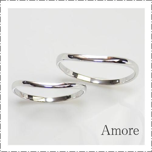 【amore-アモーレ-】マリッジリング 結婚指輪 Pt900 プラチナ900 地金 シンプル 2本セット 格安 激安 やわらかV字