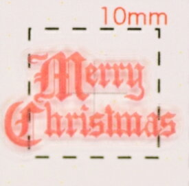 Christmasロゴ【クリスマス ネイル&デコシール】(7)/1シート6枚入