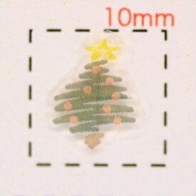 Christmasツリー【クリスマス ネイル&デコシール】(6)/1シート9枚入
