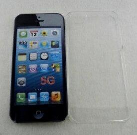 ★値下げ!!★iPhone5/5s(透明)【スマートフォン/スマホケース】アイホン/アイフォン5・アウトレット