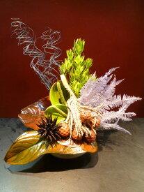 ラフィアヤシの実 花屋 Gift