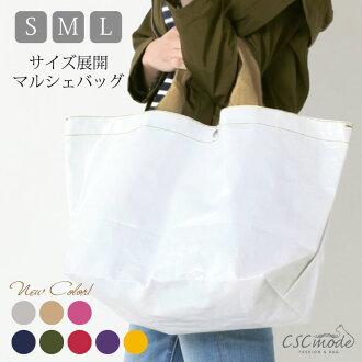 가방 비닐 마 귀여운 가방 가방 미니 패브릭 토트 소풍 운동 회 패션 에코 가방 S M L 비치 풀 휴가 휴가
