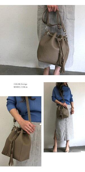バッグ巾着ショルダーレザーハンドバッグレディース革合皮巾着高見えポシェットフリンジバッグ