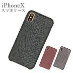 iPhone88PlusiPhoneX対応スマートフォンケーススマホカバースマホケースカードスリーブ付きストレートタイプ全3色