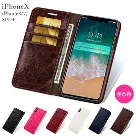 iphone8 ケース 手帳型 シンプル iphone xs ケース 手帳型 カード収納 iphoneケース iphone7 iphone8plus iphone7plus iphone x ケース スマホケース アイフォン スマホカバー