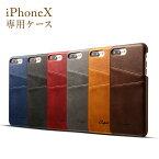 iPhoneX対応スマートフォンケーススマホカバースマホケースストレート型タイプカードポケット付きシンプルデザイン全6色