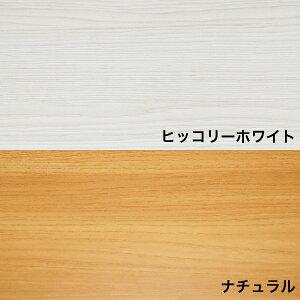 オーダーカラー化粧棚板厚さ20mm長さ601mm〜900mm奥行100mm〜300mm長さ1面はテープ処理済み約2.4kgランバーコアカラー棚板オーダーメイドカラーボードホワイトブラックDIY本棚食器棚収納棚化粧棚におすすめ!