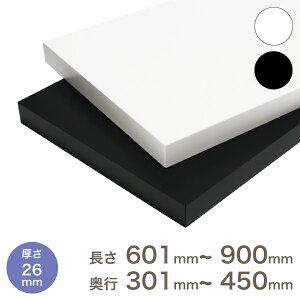 カラー棚板(ランバーコア構造)