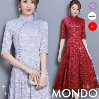 Dress modishness big size M L XXL size red long sleeves dress type qipao casual race sexy China clothes embroidery white purple purple Halloween concert presentation wedding ceremony costume play dress party Christmas