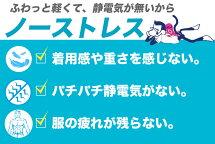 クルーネックTシャツエジプト綿ギザGIZAイージーモンキー限定日本製MadeinJAPANコットン100%コーマ糸CREWNECK半袖Tシャツスーパーソフト肌着メンズ男性インナー
