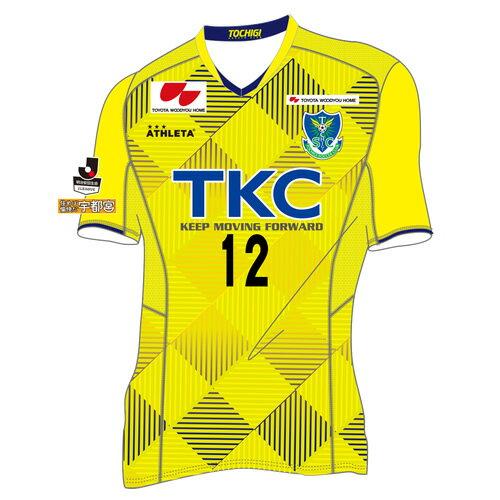 2018栃木SCレプリカユニフォーム 1ST(フィールドプレイヤー用半袖) <ユニフォーム+背番号・胸番号「12」> ※第一次予約受付