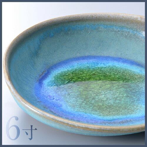 <002-T>【ユニバーサルデザイン】益子焼 陶器 人にやさしい陶器:6寸鉢 [和食器 青 オーブン レンジ 電子レンジ 食洗機にもおすすめ