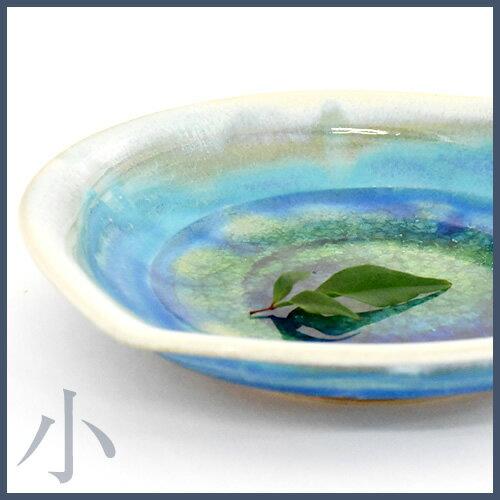 <079-T>益子焼 陶器 ハート型6寸[和食器 青 オーブン レンジ 電子レンジ 食洗機にもおすすめ