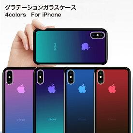 iPhone11 pro ケース iphone11 promax スマホケース iPhone XR iPhoneXS Max ケース カバー X 8 7 8Plus ケース 強化ガラス グラデーション