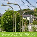 物干し台 SP−H シャンパンゴールド色 +カバー付きベースセット 物干し 台 【日本製】