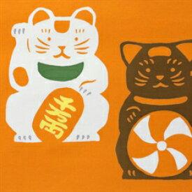 【定形外郵便発送可】招き猫と鼠 注染手拭い 約34.5×9.2cm 中川政七商店;ギフト