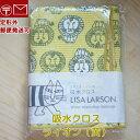 吸水クロス ライオン(黄) LISA LARSON ふきん  リサラーソン 猫 ポリエステル80%ナイロン20% 約30×45cm キ…