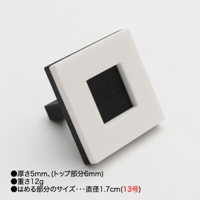 "acrylic(アクリリック)""BLACK&WHITE""リング スクエア"