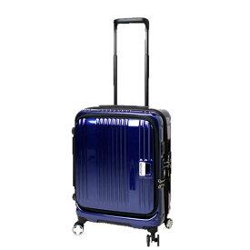 【全商品ポイント10倍】 BERMAS EURO CITY ユーロシティ 4輪 フロントオープン スーツケース ハードキャリー ファスナータイプ 38L 機内持込 TSAロック付 コン 6029060