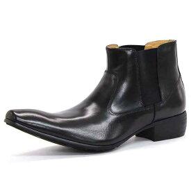 【ポイント10倍 クーポン配布中】 SARABANDE サラバンド バッファローレザー サイドゴア ブーツ 25.5cm 41サイズ ブラック 1394-BK-41