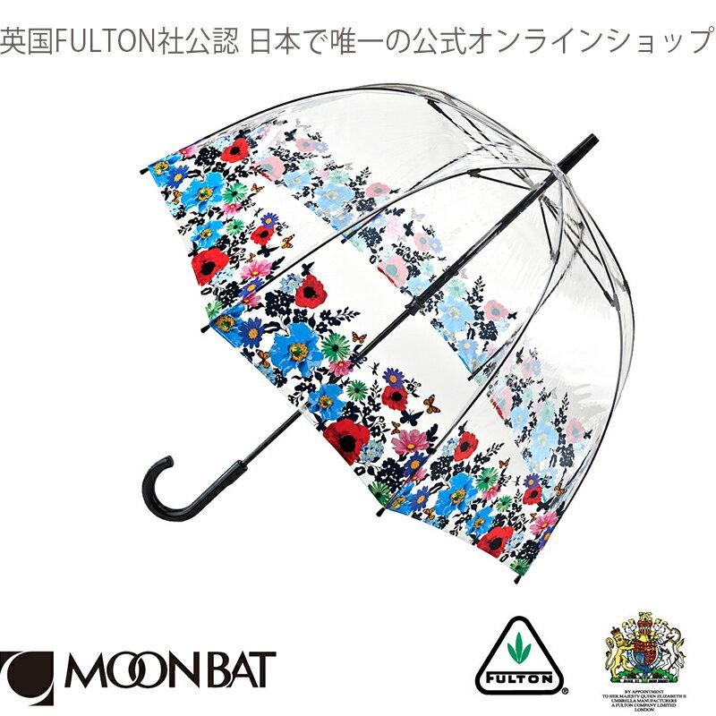 【ランキング入賞感謝ポイント5倍!】FULTON / フルトン傘Birdcage-2 Wild Flowersバードケージ-2 ワイルド フラワーズ(マルチカラー)