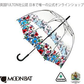 FULTON / フルトン傘Birdcage-2 Wild Flowersバードケージ-2 ワイルド フラワーズ(マルチカラー)