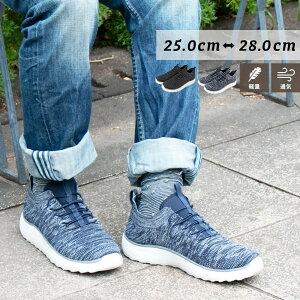 フライニット 軽量 スニーカー ゴムヒモ 蒸れない 携帯シューズ 紳士靴 スポーツ スリッポン ウォーキング 25 26 27 28 メンズ シューズ 伸縮性 通気性 屈曲性 防滑性 洗濯機で洗える 靴 bh1011