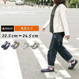 安全靴 レディース ハイカット 作業靴 安全 靴 おしゃれ 軽量 スニーカー セーフティ シューズ 女性 痛くない 疲れない 立ち仕事 滑りにくい 軽い MOCAP CPL363K ソール