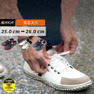 安全靴 スニーカー メンズ レディース 安全 作業靴 作業 靴 セーフティー ワーク シューズ おしゃれ 軽量 ハイカット ローカット 女性 男性 痛くない 疲れない 送料無料 MOCAP CPM345S