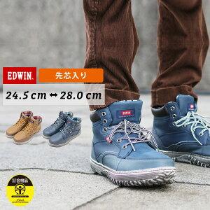 安全靴 スニーカー メンズ ブーツ レディース 安全 作業靴 作業 靴 セーフティー ワーク シューズ おしゃれ 軽量 ハイカット JSAA-A種 女性 男性 痛くない 疲れない EDWIN エドウイン ESM101