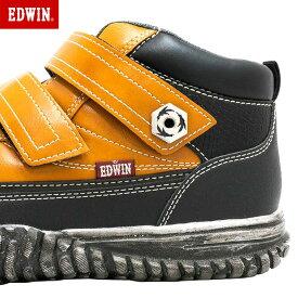 安全靴 鋼鉄先芯 軽量 ベルクロ セーフティー シューズ プロテクティブスニーカー ワークシューズ 作業スニーカー ベルクロシューズ 紳士靴 作業靴 仕事靴 メンズ EDIWN ESM103 esm103
