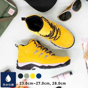 トレッキングシューズ 登山靴 レインブーツ 雨靴 メンズ レディース アウトドアシューズ ハイカット 防水 MOUNTEK mt1940 トレッキングブーツ